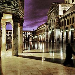 Syrien Farbe Bildergalerie