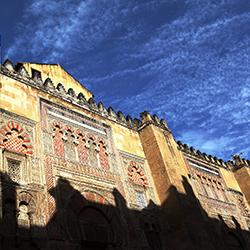 Mezquita Catedral – Bildergalerie 1